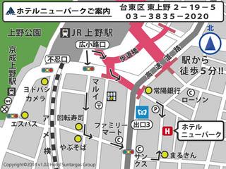 シンプルステイプラン★上野駅徒歩4分★Wi-Fi完備♪【当館人気】
