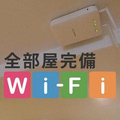 ★シンプルステイプラン★上野駅徒歩4分★Wi-Fi完備★チェックアウト正午迄★