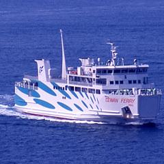 ☆伊勢神宮へ楽〜らく★しかも今だけ2割引き!海のドライブ・船の旅■伊勢湾フェリー付プラン