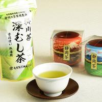 ☆【お土産付】浜松名産お茶セットプラン(素泊り)