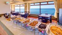 【春夏旅セール】春休みやGWまだ間に合います!目の前に広がる天然ビーチでリゾートを満喫!【朝食付き】