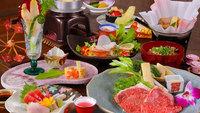 定番☆お一人づつ料理が選べる!一心舘イチオシプラン【ホンモノを楽しむ旅】