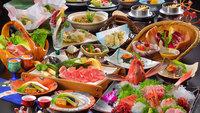 グレードアッププラン☆記念日におすすめ松葉や御膳