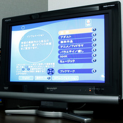 【VODフリー視聴OK】100ch以上見放題◆<朝食&コーヒー無料>