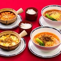 ■【お日にち限定】夕食は中国料理テーブルオーダー飲茶バイキング〜夕・朝食付きプラン〜
