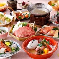 ■◎【スタンダード】◎お料理重視!日本料理を愉しむ〜夕・朝食付きプラン〜