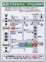 【事前カード決済専用】スポーツイベント応援特別プラン (素泊まり)