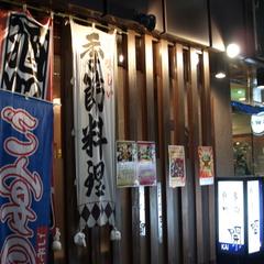 当日限定シングル【現金払い】名古屋駅徒歩3分♪嬉しい全室32型テレビ(シングル・食事なし)