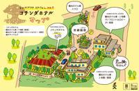 【朝食付】〈おきのえらぶ島  観光チケット 20,000円付/泊〉コチンダホテル