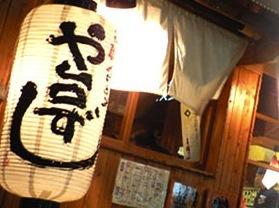 当ホテル1階お寿司屋さんドリンク半額クーポン券付【ツイン】自家焙煎オーガニック朝コーヒー付