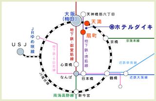 【就活・企業研修 応援プラン】天満研修センター徒歩5分