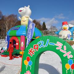 【キッズお泊りプロジェクト】雪でも安心楽々新宿からの送迎付き☆幼児の宿泊無料◇冬遊びキッズプラン!