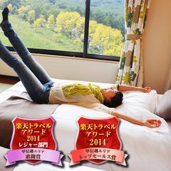 【おもてなし】最上階リニューアル★畳で和リゾート満喫!和みルーム
