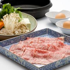 ◆常陸牛すき焼き◆旨みたっぷり!茨城のブランド黒毛和牛に舌鼓!〔夕食グレードアップ〕