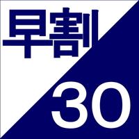 福井アカデミアホテル