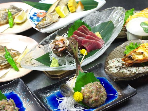 【部屋食】国登録有形文化財のお部屋:おまかせ1泊2食付プラン☆