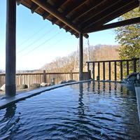 【展望貸切風呂の温泉で癒されよう】那珂川・日光連山・那須連山の眺望を独占♪現金特価