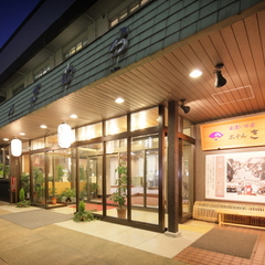 【ホテルきむらの直前割★8000円〜!】15畳の広々和室が大特価!ご夕食は豚肉朴葉焼きがメイン♪