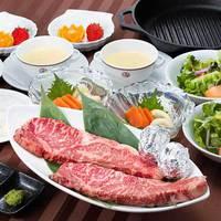 【 年末年始 】夕食はお部屋で国産牛ステーキに舌鼓。別荘貸切プラン(ペット同宿/夕食+軽朝食付)