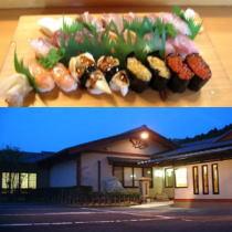 楽天限定!大切な記念日は寿司のお宿で〜♪お料理・鮨・自慢の温泉で最高の充電日!