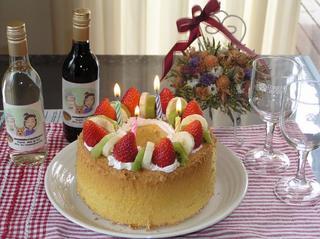 ホールケーキでお祝します!☆お祝いプラン☆