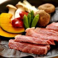 【貸切風呂事前予約OK】特選山形牛ロースほう葉焼&旬菜★季節の囲炉裏グルメプラン
