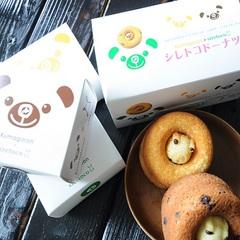◆【旅して応援!】シレトコドーナツ3個入り1セット付プラン★2食付(現金特価)