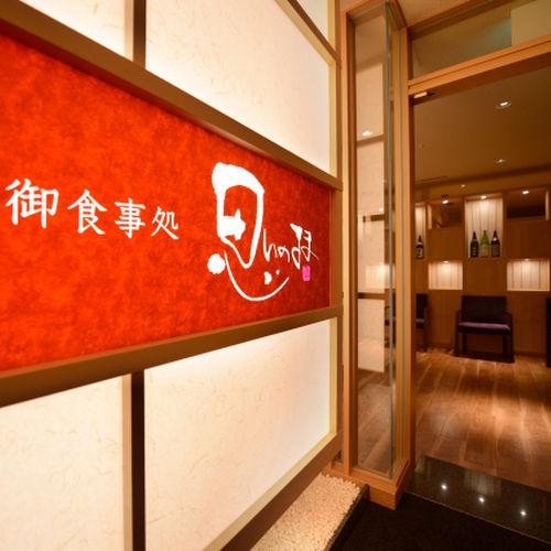 Akiu Onsen Hotel New Mitoya Akiu Onsen Hotel New Mitoya