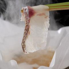 【鯛しゃぶ付き】プリップリの食感がたまらない美味しさ!ちょっと贅沢な食と温泉満喫旅行♪