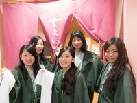 卒タビ天国【卒業旅行プラン】遊び放題フリーパス付