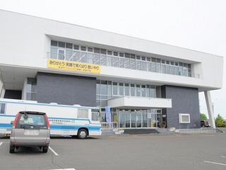 【現金特価】オホーツクの拠点に☆得割プラン(朝食付)