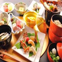 【たまの贅沢お一人さまステイ】お部屋食&お料理アップグレード特典つきプラン 箱根