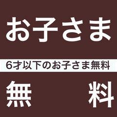 鶴井の宿紫雲荘