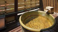 人気の露天風呂付客室「翠(すい)」でお部屋食を満喫☆プラン