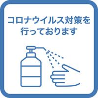 カップルプラン【2食付】