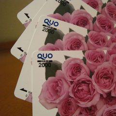 【QUOカード2000円付】ビジネスマン応援!領収書は『宿泊料金』で記載♪♪