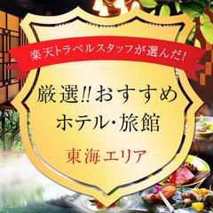 【限定3室】1泊¥3980!!【30連泊以上マンスリープラン】ビジネス長期出張&滞在に最適!