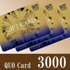 【QUOカード3000円付】ビジネスマン応援!領収書は『宿泊料金』で記載♪♪