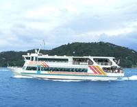ファミリープラン★☆★※家族で遊覧船を楽しもう♪