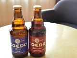 ビール好き必見!COEDOビール2種飲み比べプラン≪朝食付き≫