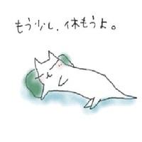 ☆憧れのドリーム・サプライズプラン〜たまには夢をみたっていいじゃない・・☆