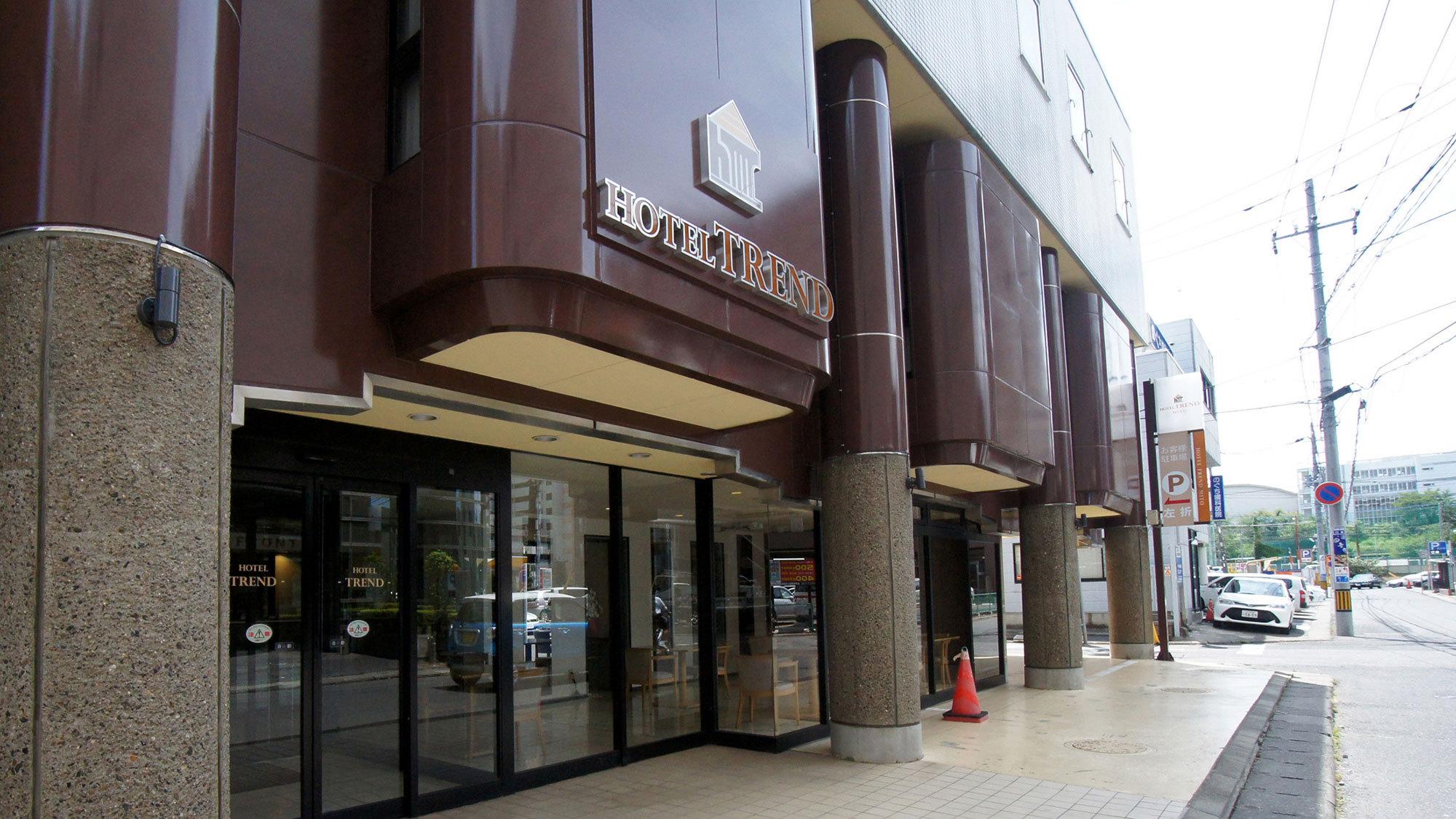 【冬春旅セール】素泊まりプラン ◆駐車場30台無料(先着順)