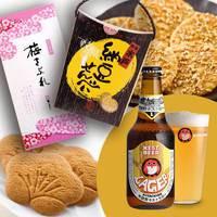 お土産付♪水戸銘菓・亀じるしセット+地ビール付(素泊まり)◆駐車場無料◆Wi−Fi OK