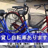 スタンダードプラン(素泊まり)◆駐車場無料◆Wi−Fi OK