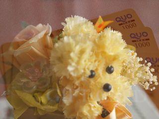 QUOカード(1,000円分)付きシングル