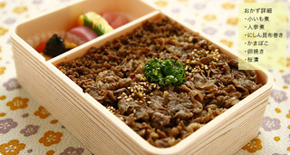 【早割30%】米沢の駅弁グルメ「牛肉どまん中」の部屋夕食と軽めの和朝食1泊2食プラン