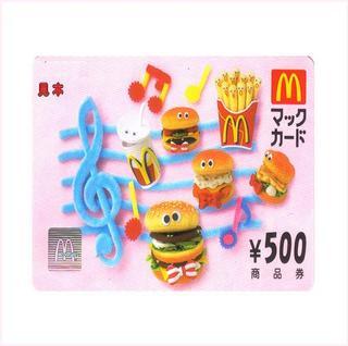 【元気です!やまがた】☆嬉しいマックカード500円&和・洋から選べる朝食付きプラン♪