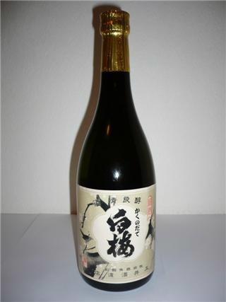 Tajiriko Kogen Mizusawa Onsen Hyutte Birke, Semboku