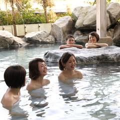 【学生限定】温泉でワイワイ騒ごう!飲もう!語ろう!とってもお得な卒業旅行プラン♪