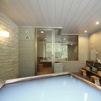 【貸切風呂50分付】<ル・マッターホルン>硫黄香る白濁温泉をプライベートな空間で堪能